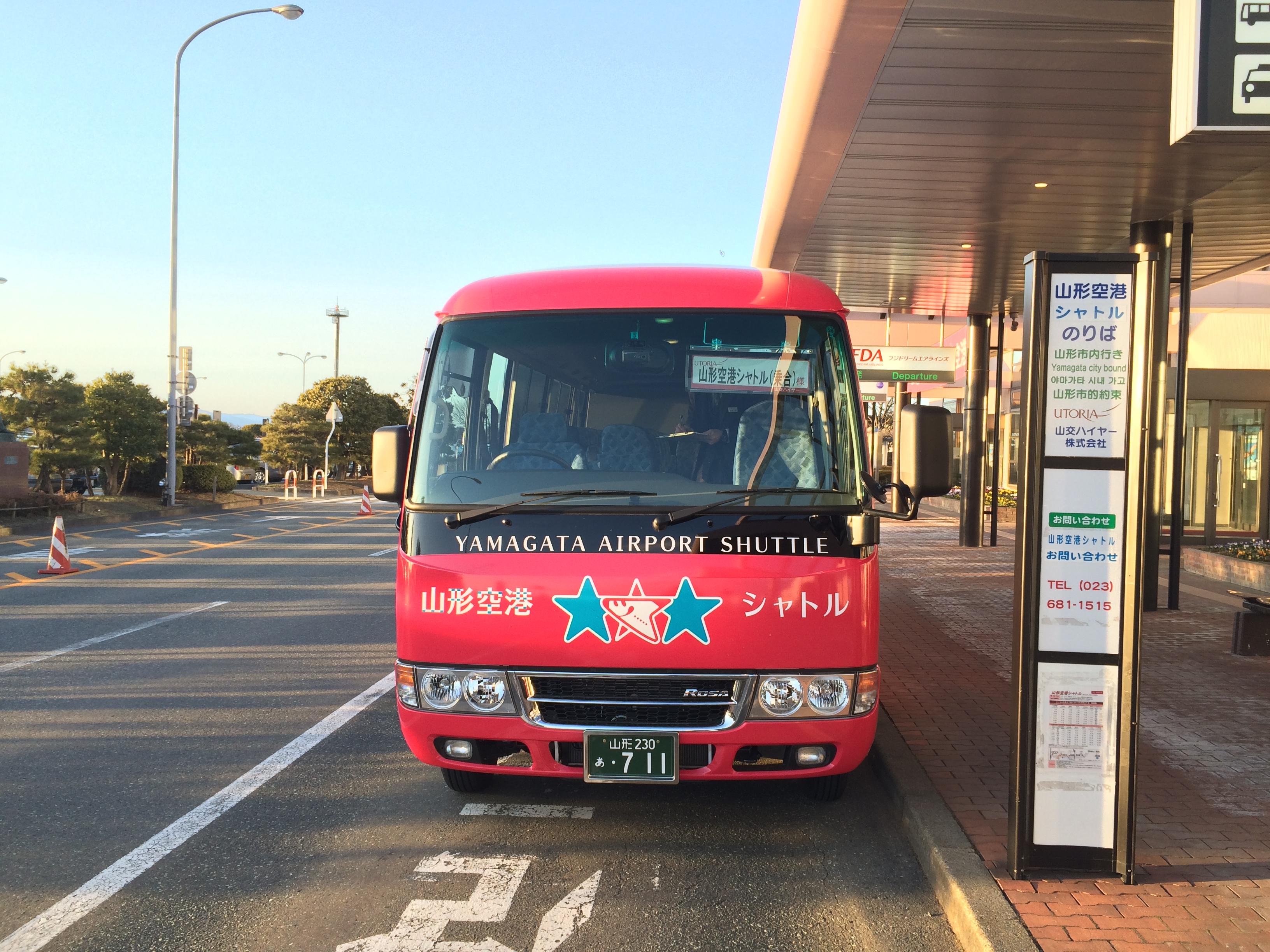 空港シャトル(JR山形駅・山形市方面)
